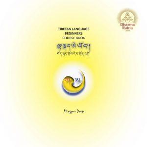 Colloquial Tibetan by Mingyur Dorje, cover