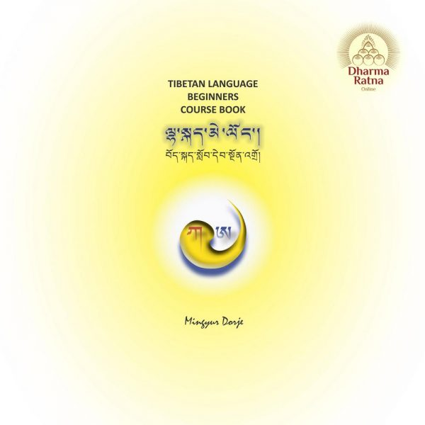 Colloquial Tibetan by Mingyur Dorje, cover