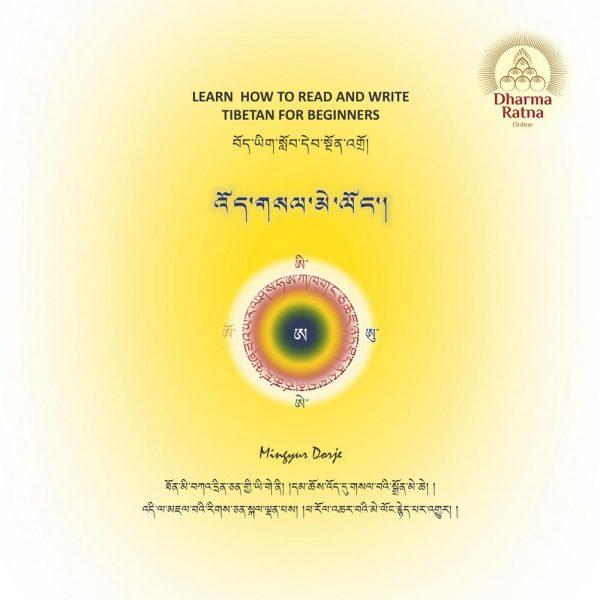 Tibetan for Beginners by Mingyur Dorje, cover